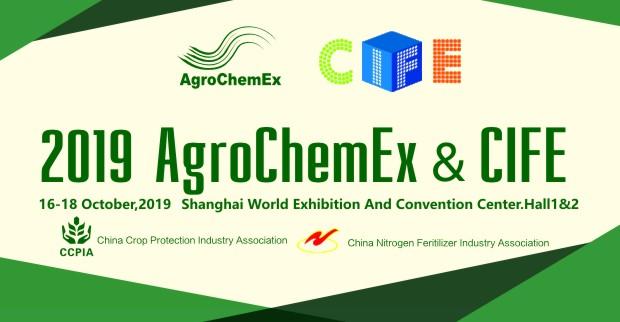 AgroChemEx 2019
