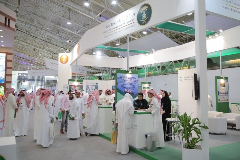 Saudi Agriculture exhibit